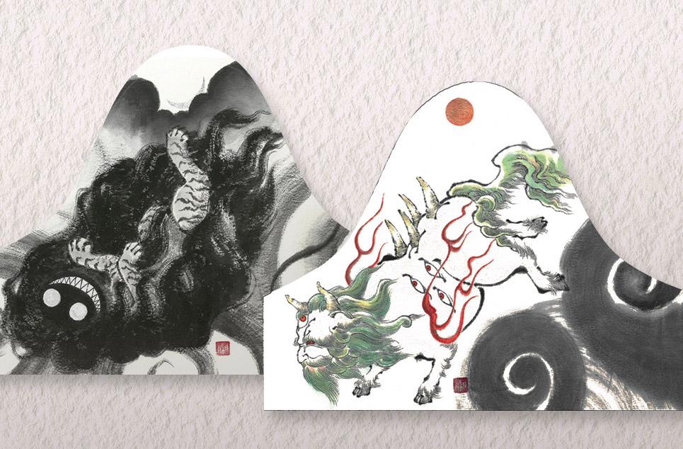 蘭陵亭 子梅「月下鵺図/日下白澤図」